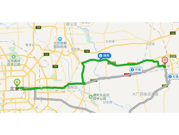北京到三河物流