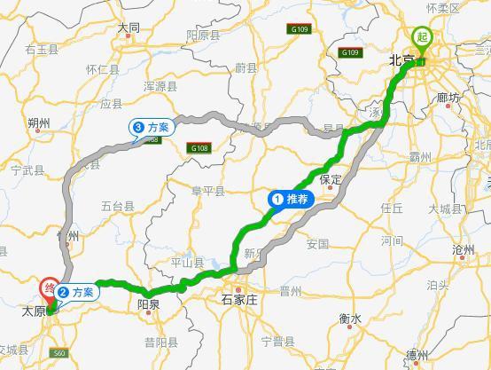 西安北京到太原物流