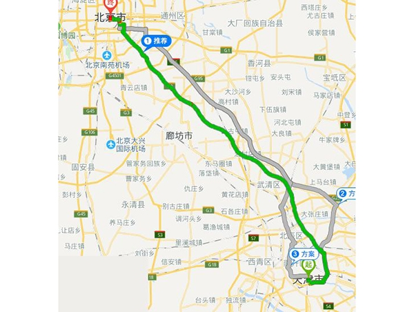 天津到北京物流