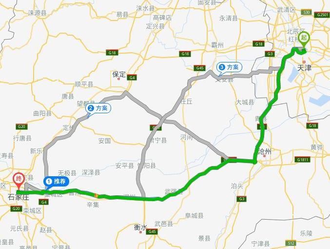 西安天津到物流