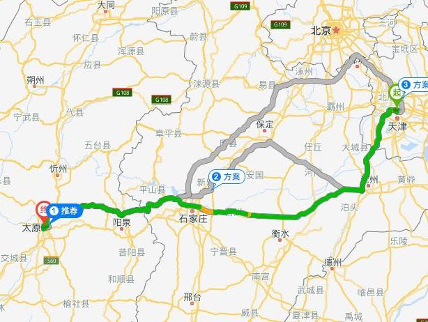 天津到太原物流