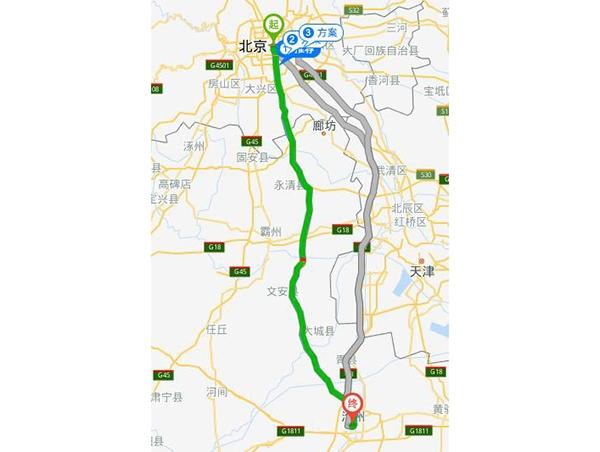 北京到沧州物流