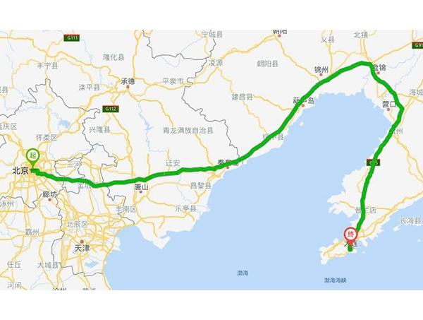 北京到大连物流