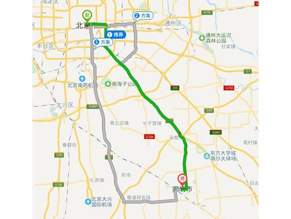 北京到廊坊物流