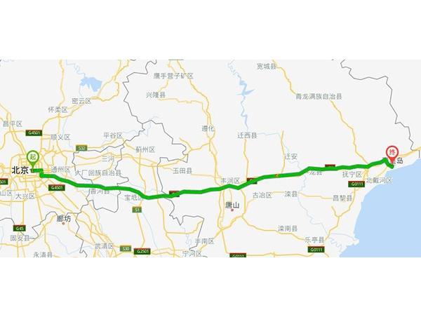 北京到秦皇岛物流