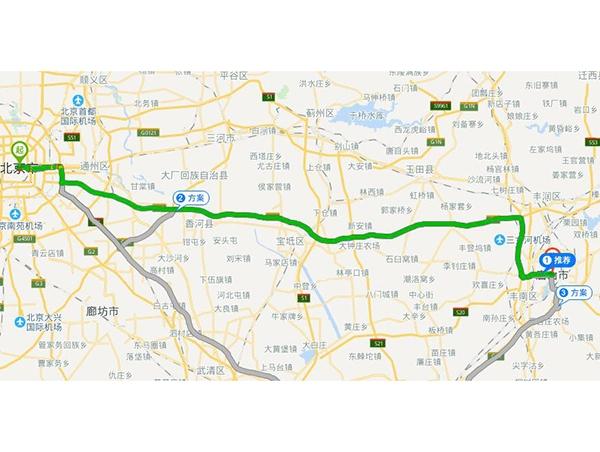 北京到唐山物流