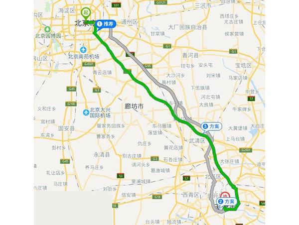 北京到天津物流