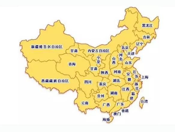 北京发全国物流